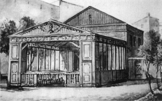 Teatr Belle Vue - rysunek Józefa Galewskiego